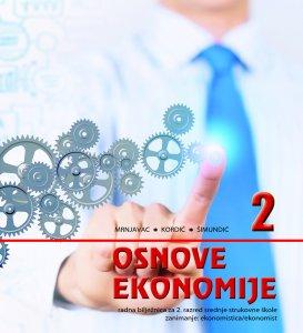 osnove-ekonomije-2-radna-biljeznica