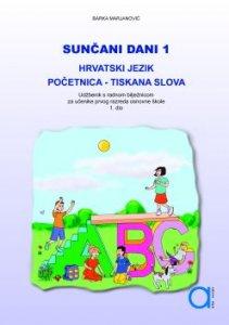 suncani-dani-1-pocetnica-tiskana-slova