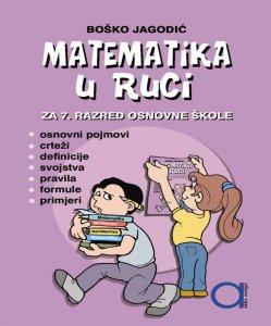 matematika-u-ruci-7-os
