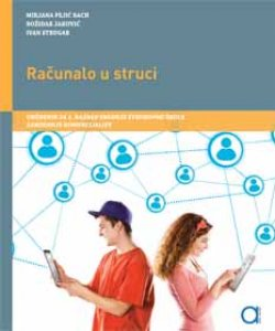 racunalo-u-struci-udzbenik