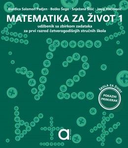 Korice Matematika 1_SŠ_web