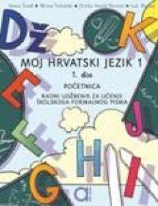 Hrvatski - prvi dio - Početnica