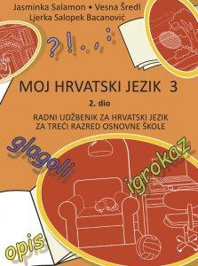 MHJ3-2-naslovnica izmjena