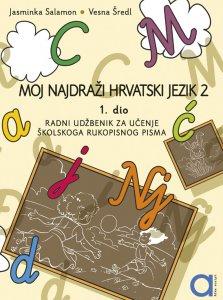 MNHJ2 1. DIO NASLOVNICA