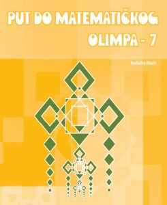 put-do-matematickog-olimpa-7-os