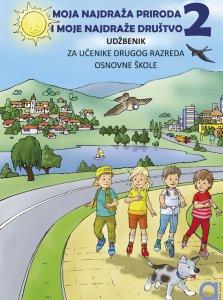 MNPMND 2 - NASLOVNICA